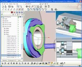 SprutCAM_product_screenshot